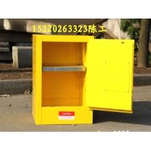 黄色防爆柜